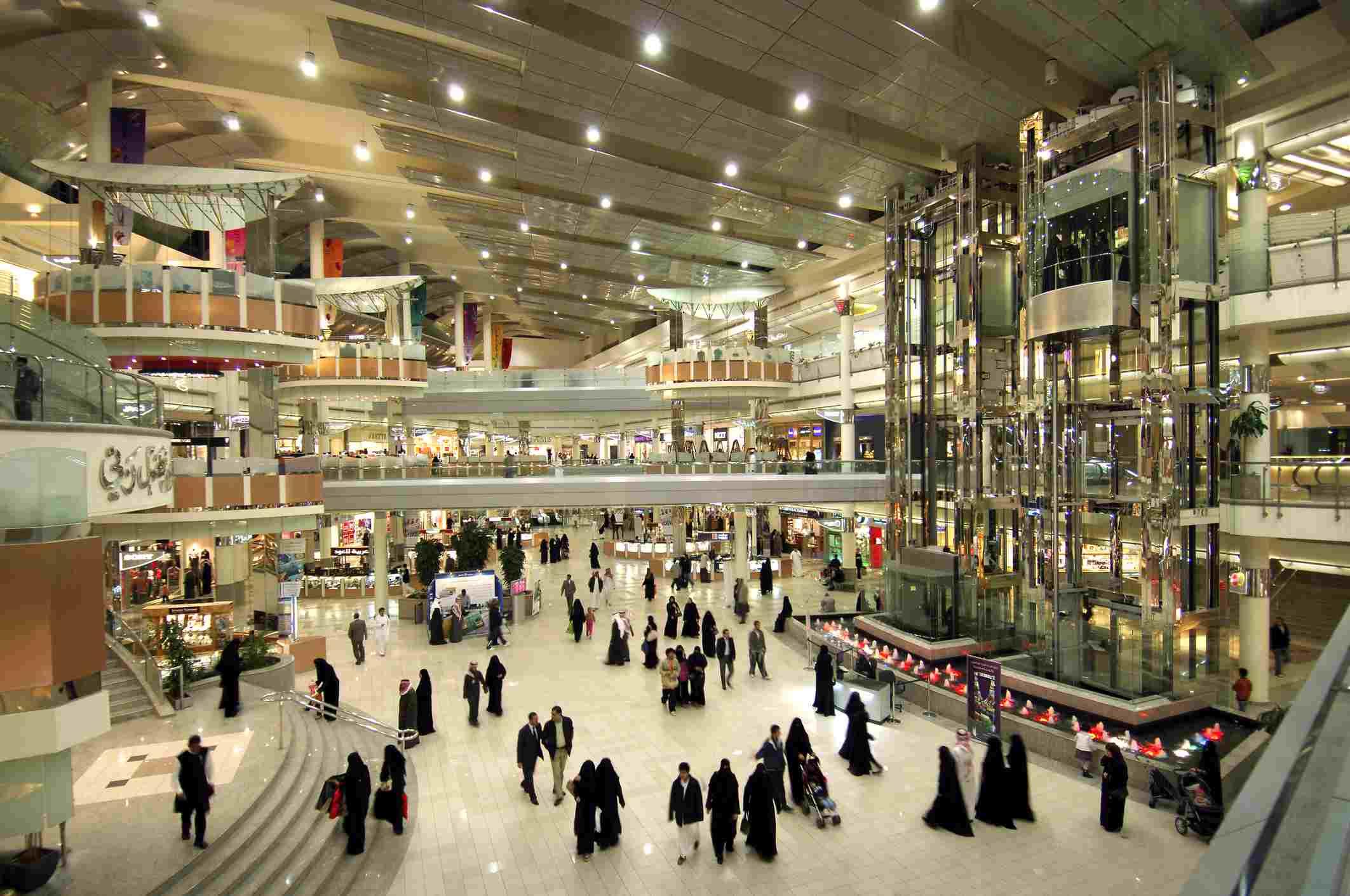 Centro comercial Kingdom Centre en Riyadh