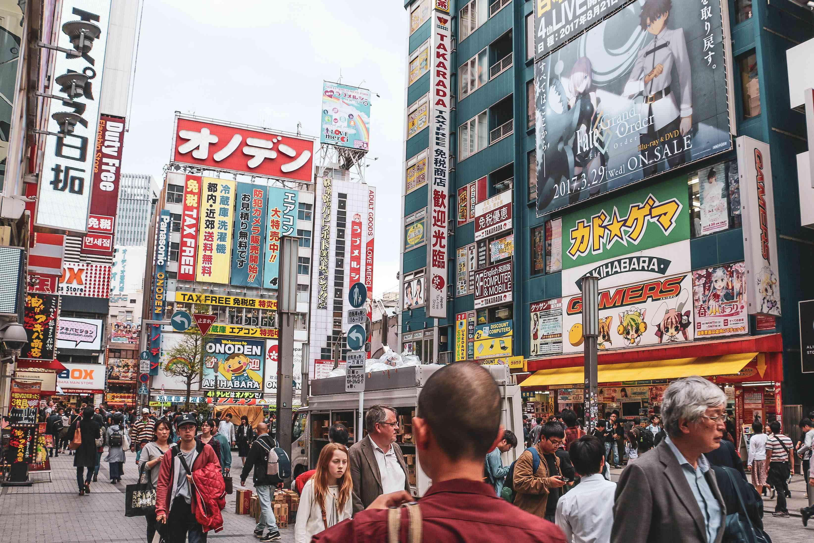 Colorful signs in Akhibara