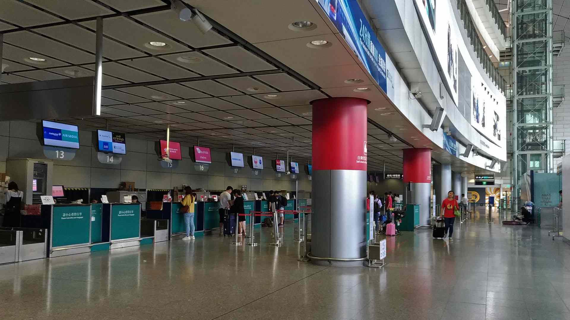 In-Town Check-In at Hong Kong MTR Station