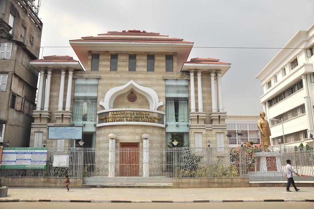 Swami Vivekananda's Ancestral House and Cultural Center, Kolkata