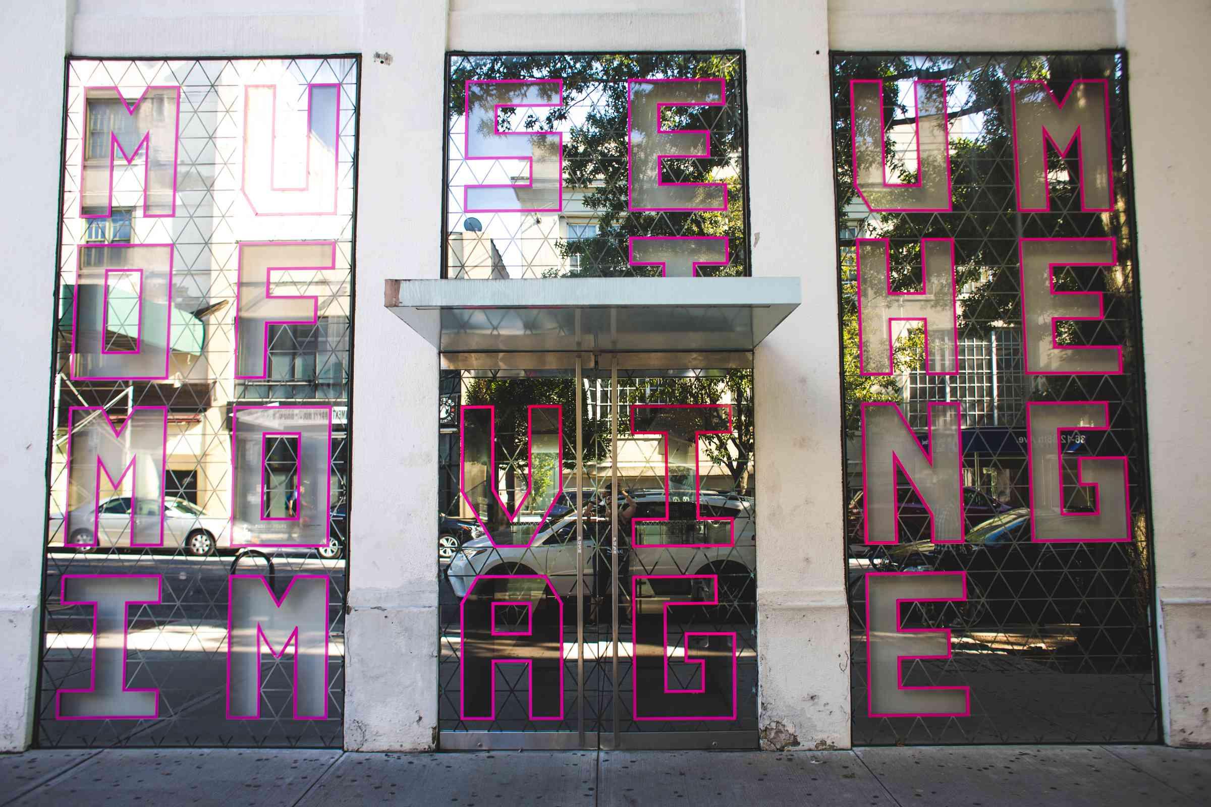Museo de la imagen en movimiento en la ciudad de Nueva York, NY