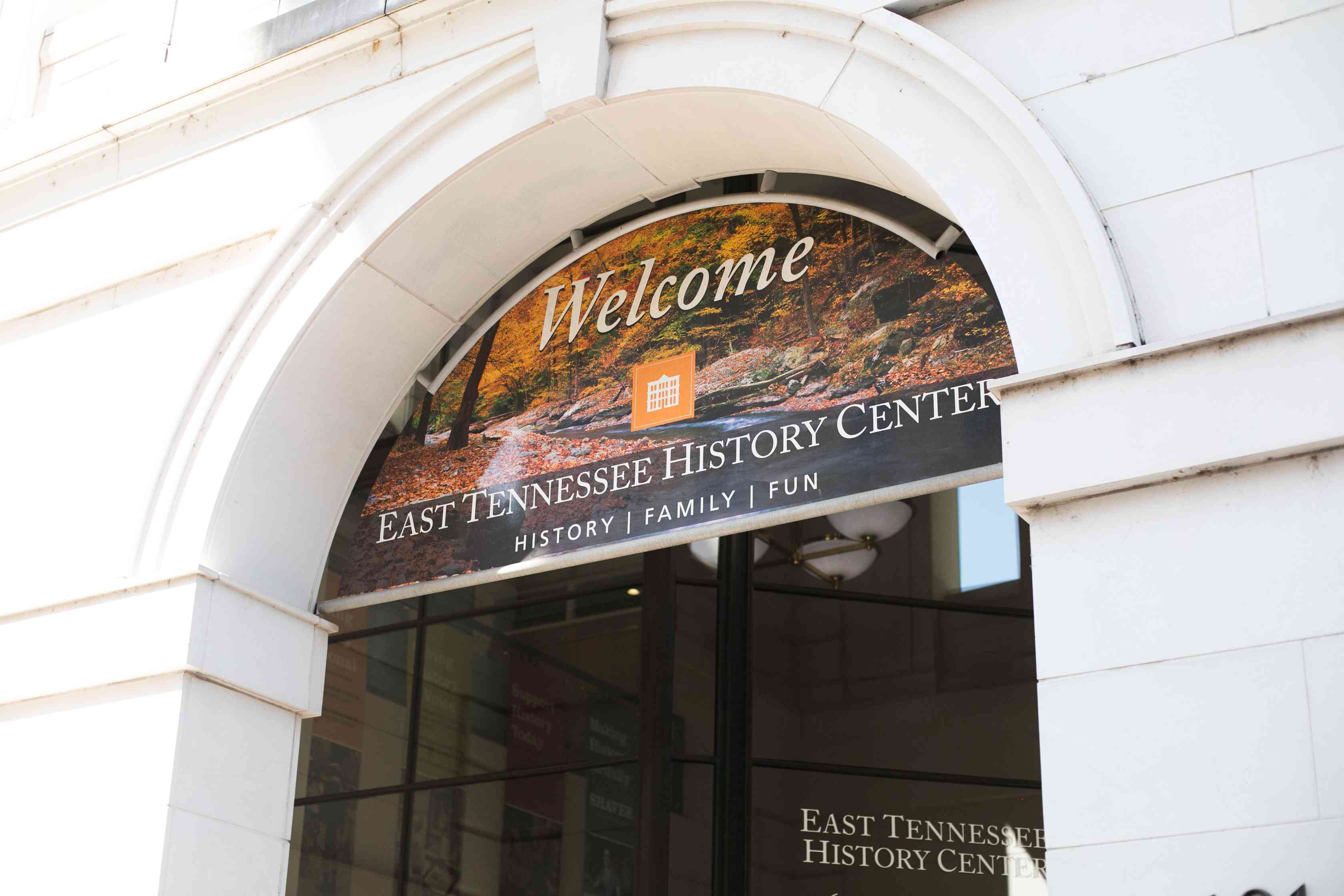 Entrance of the East Tennessee History Center