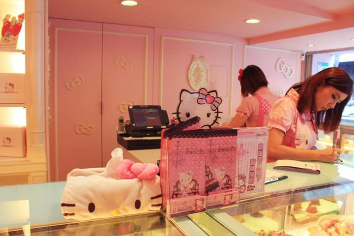 Hello Kitty Restaurant, Taiwan