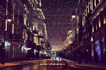 H street new years