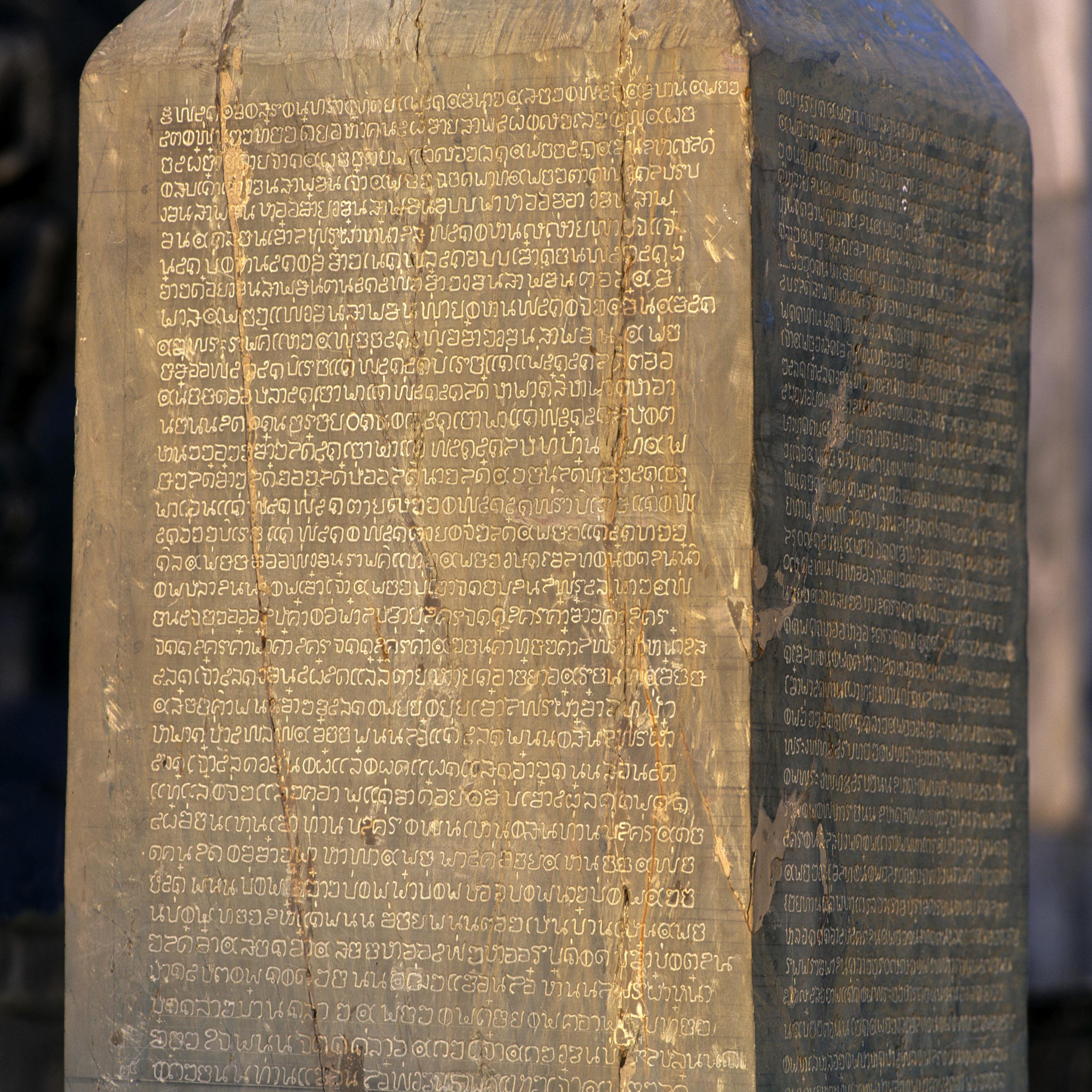 Ramkamhaeng Stele, the earliest known instance of Thai writing