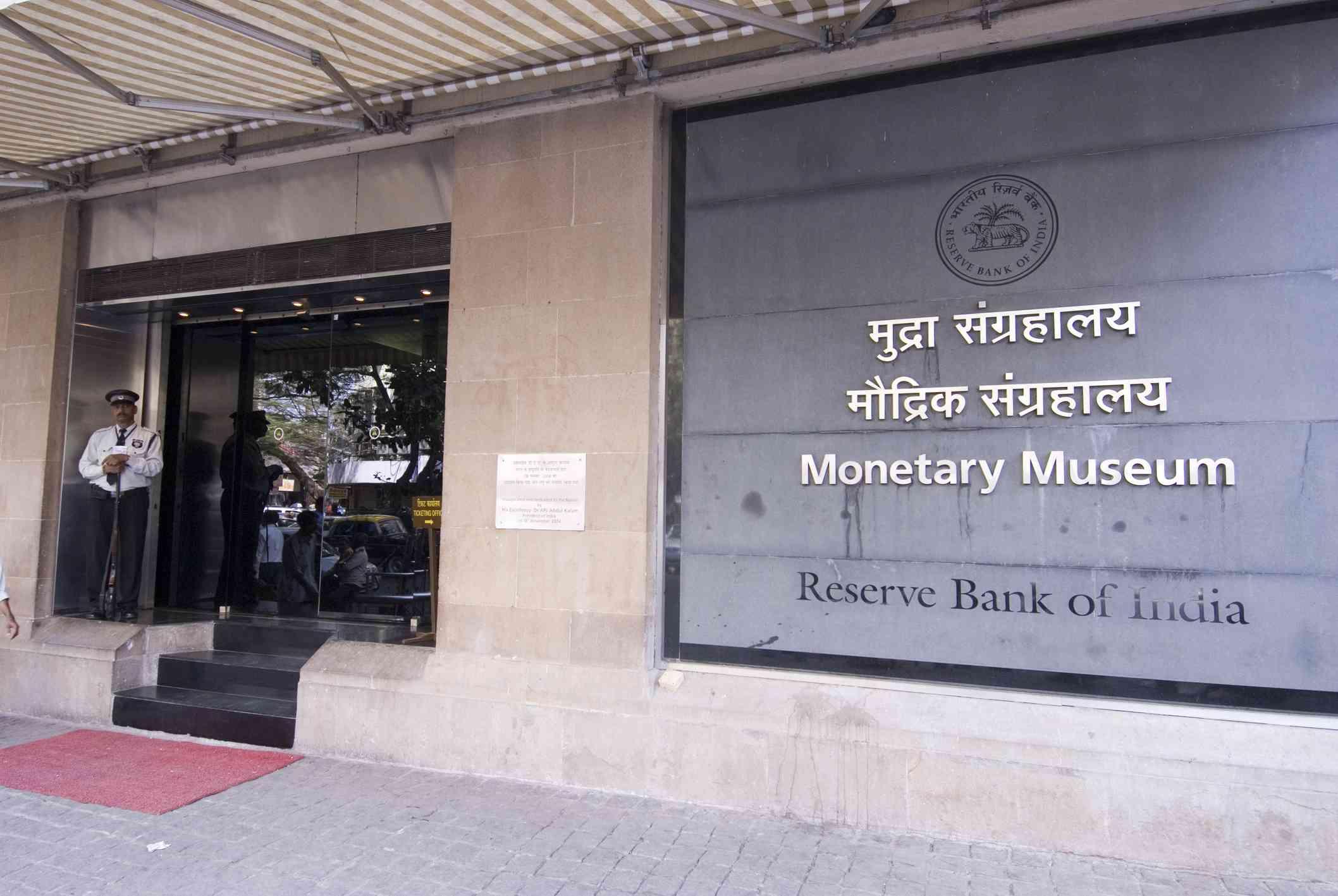 Monetary Museum, Mumbai.