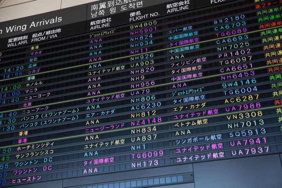 Arrival Departure Board in Narita Airport, Japan