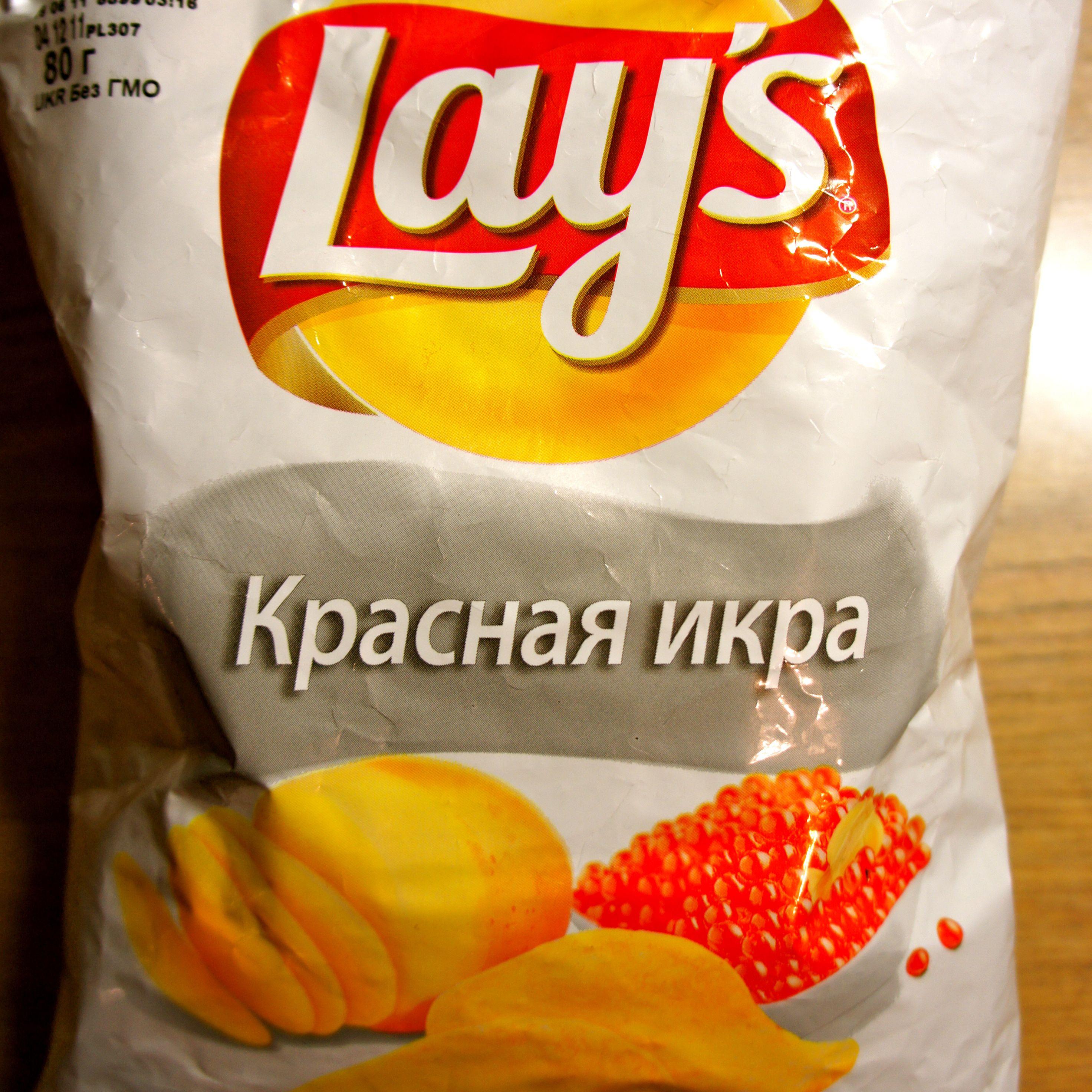 Weirdest Lay's Potato Chip Flavors Around the World