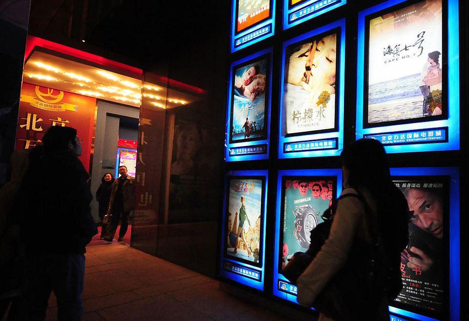 Chinese movie theater