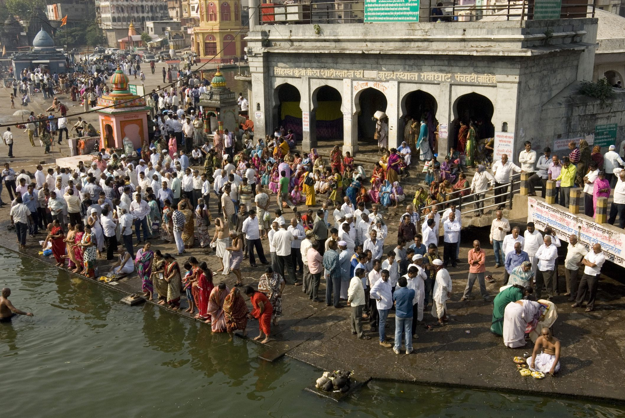 Worshippers at the Ramkund tank on the ghats along the holy River Godavari, Nasik