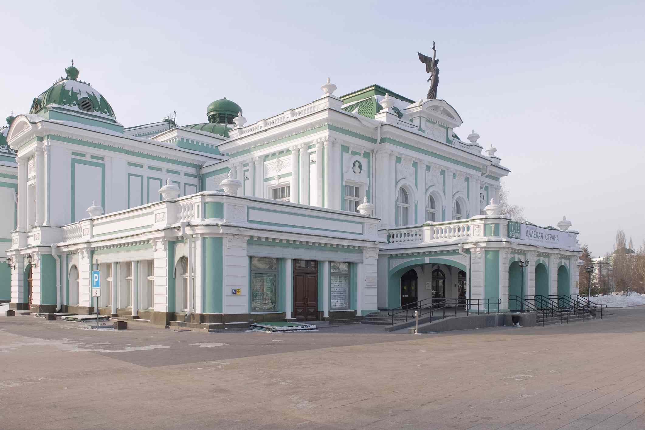 Omsk Drama Theatre