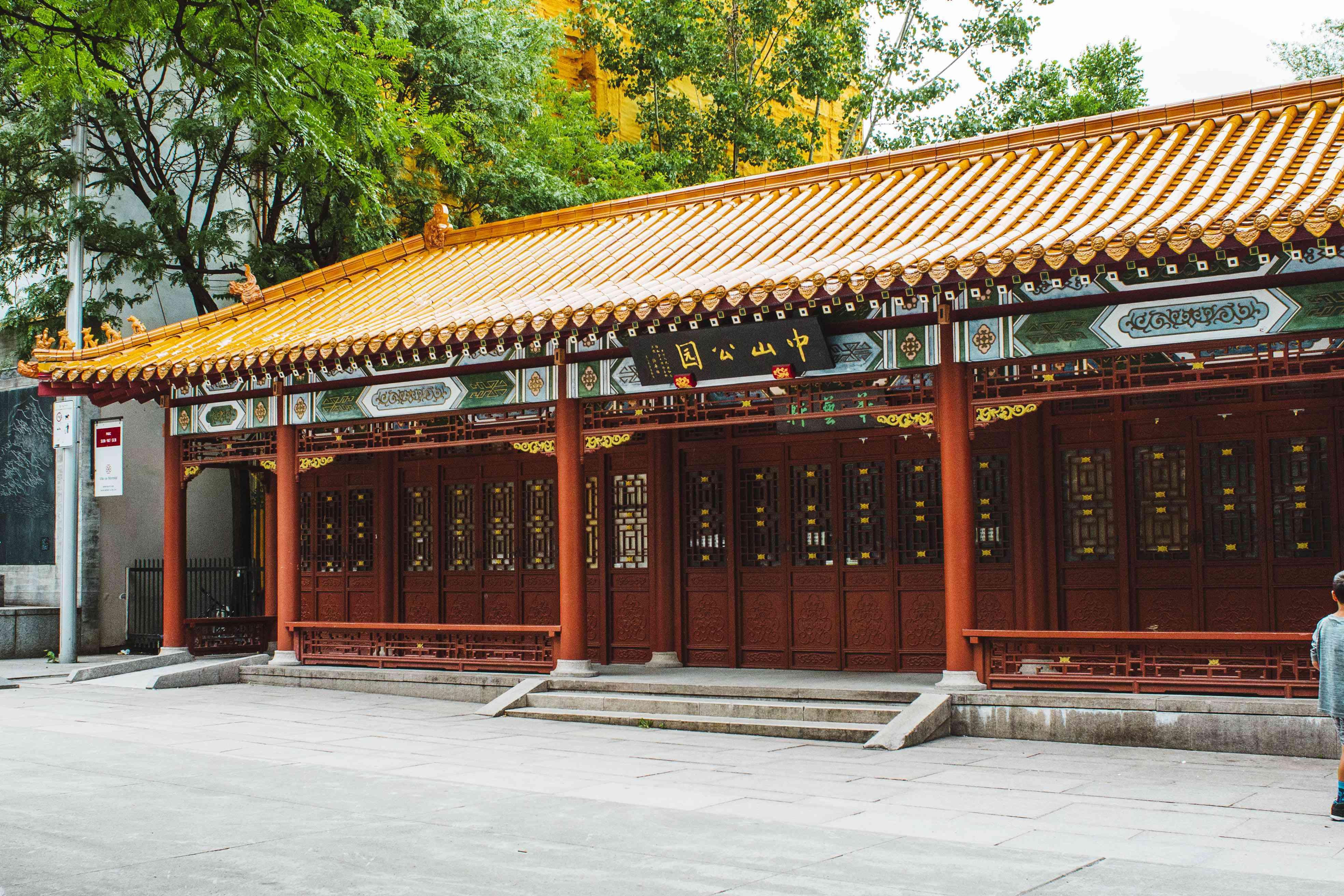Montreal Chinatown's Sun Yat-Sen Square
