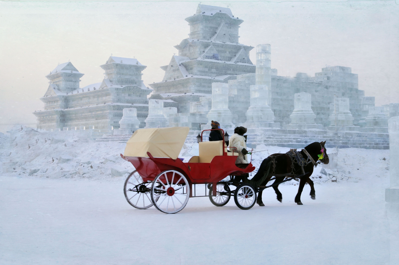 Harbin scene
