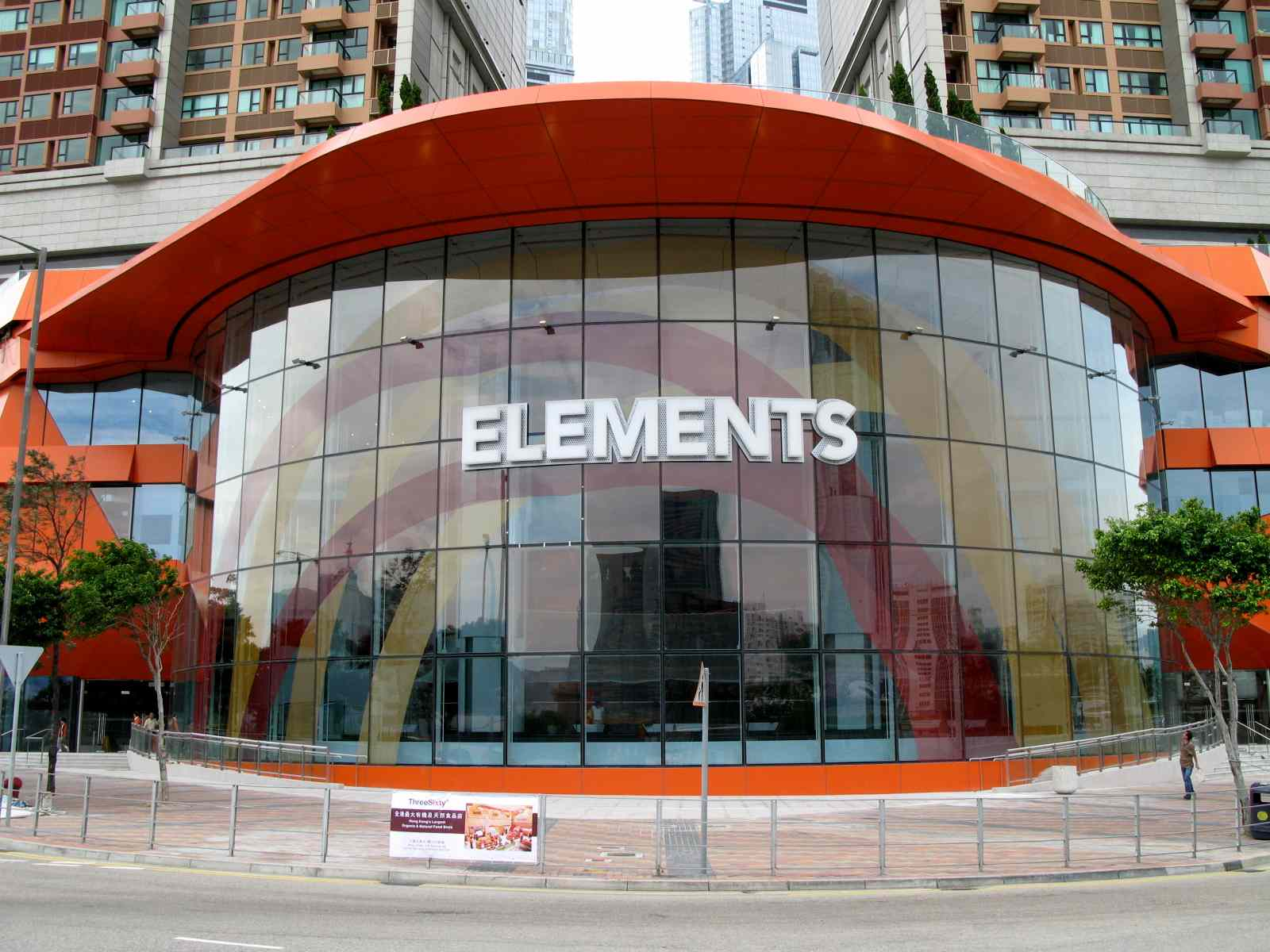 Entrance to Elements