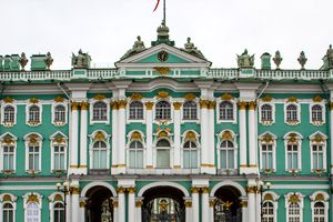 exterior of the Hermitage museum