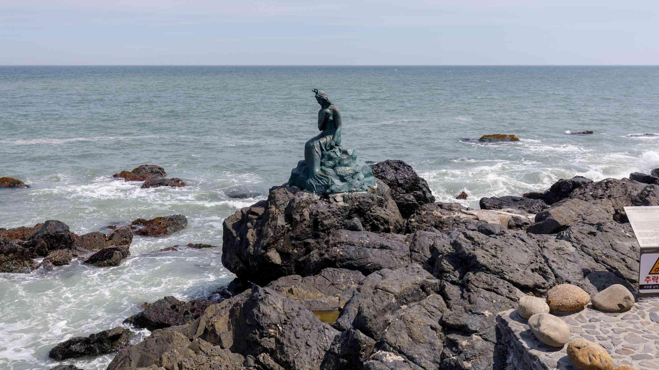 Princess Hwagok Mermaid Statue in Dongbaek Park in Busan, Korea