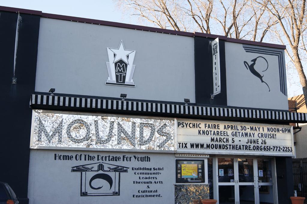 mounds theatre st paul