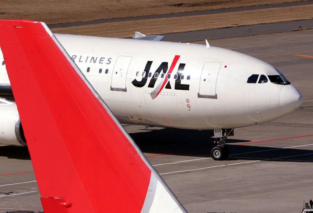 Japan - Japan Airlines Co.