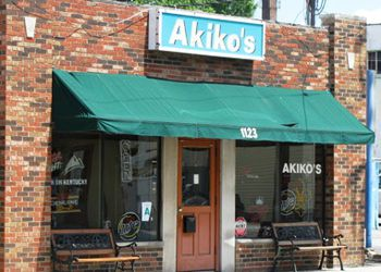 Akiko's karaoke bar in Louisville, KY