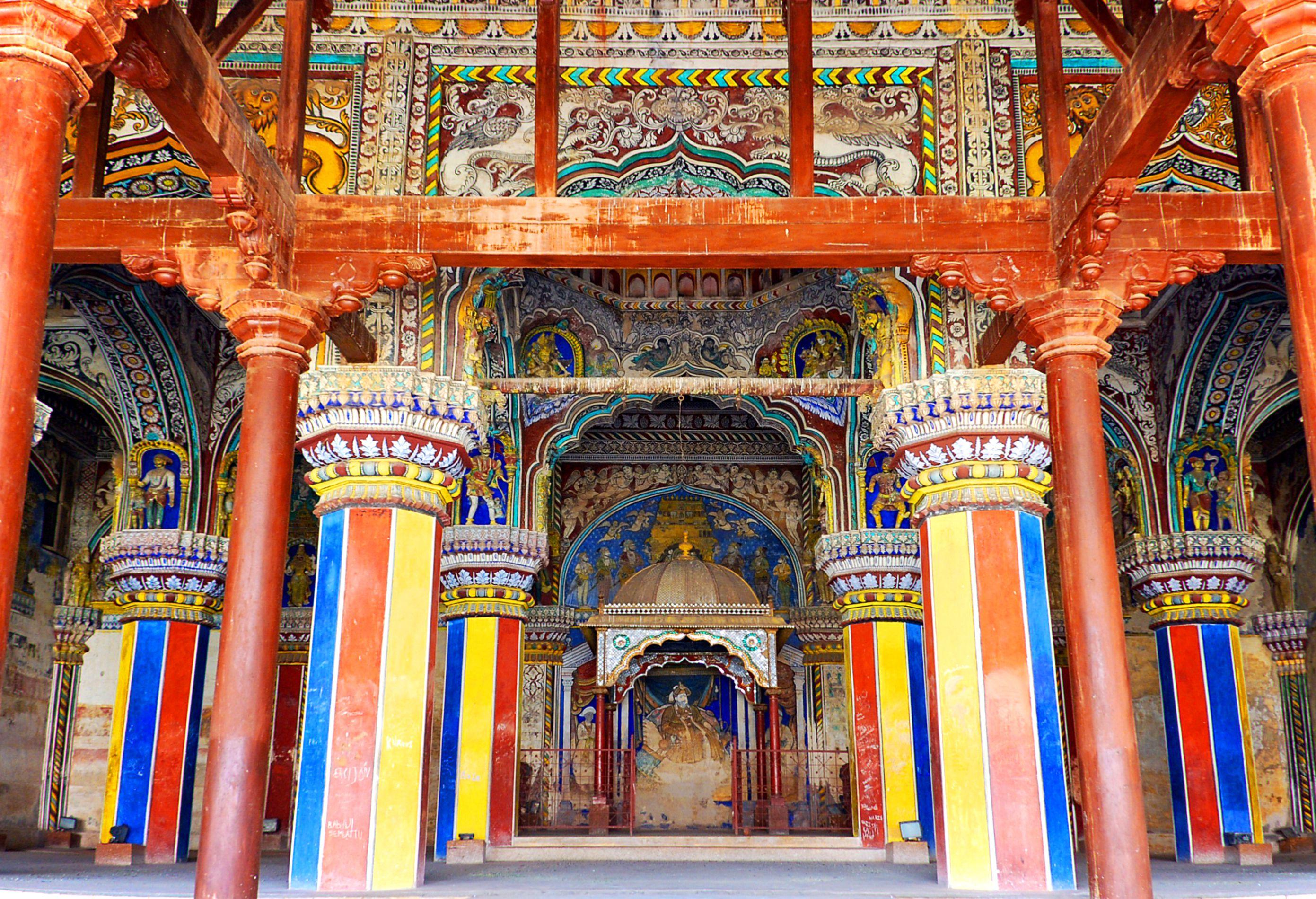 Royal Palace at Thanjavur.