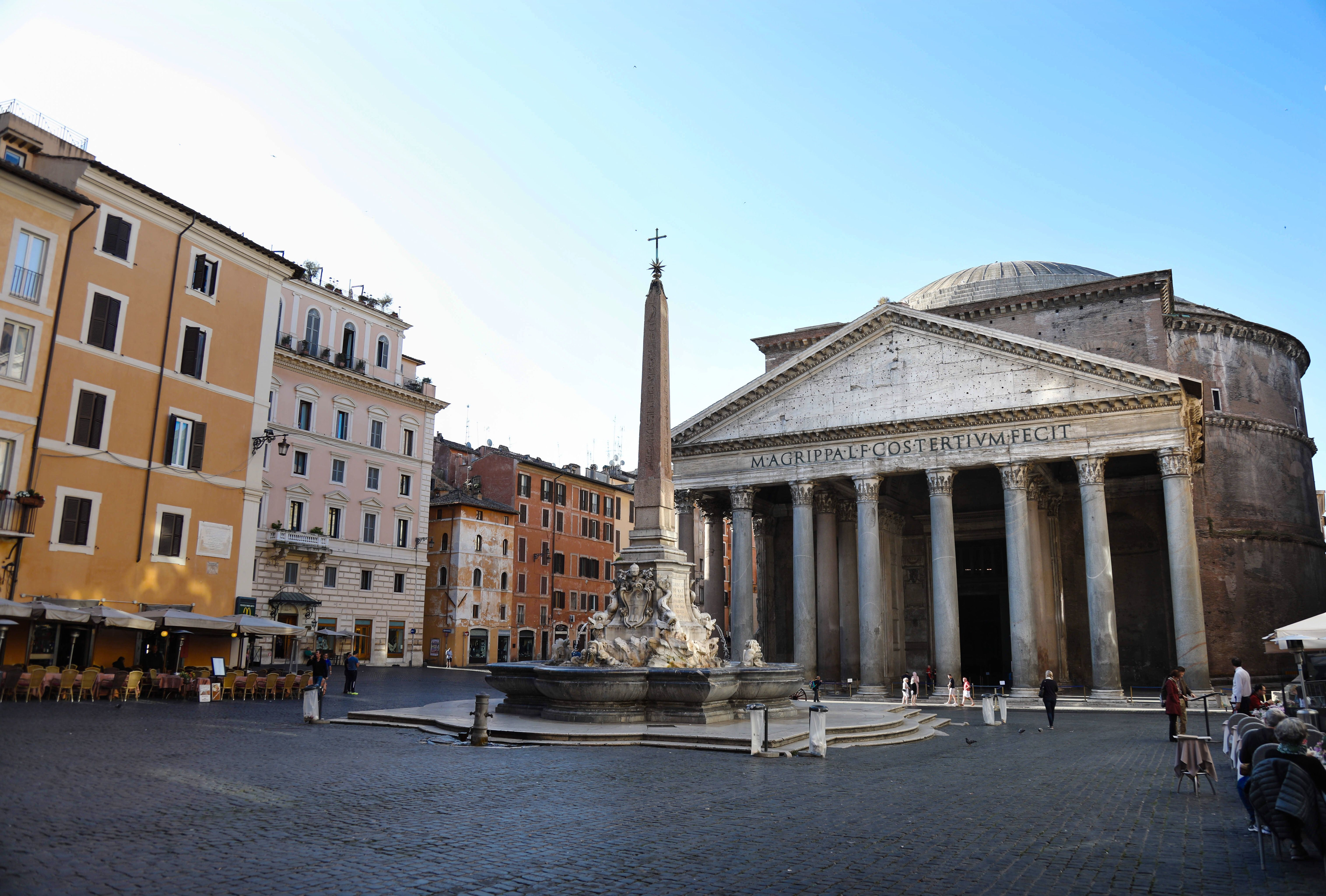 El exterior del Panteón