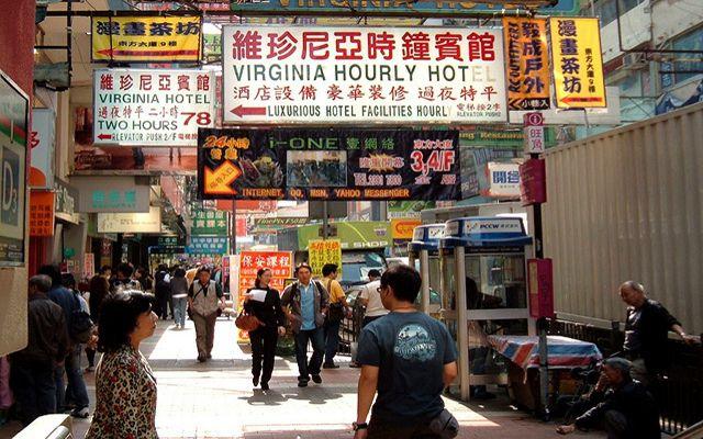 Hong Kong love hotels