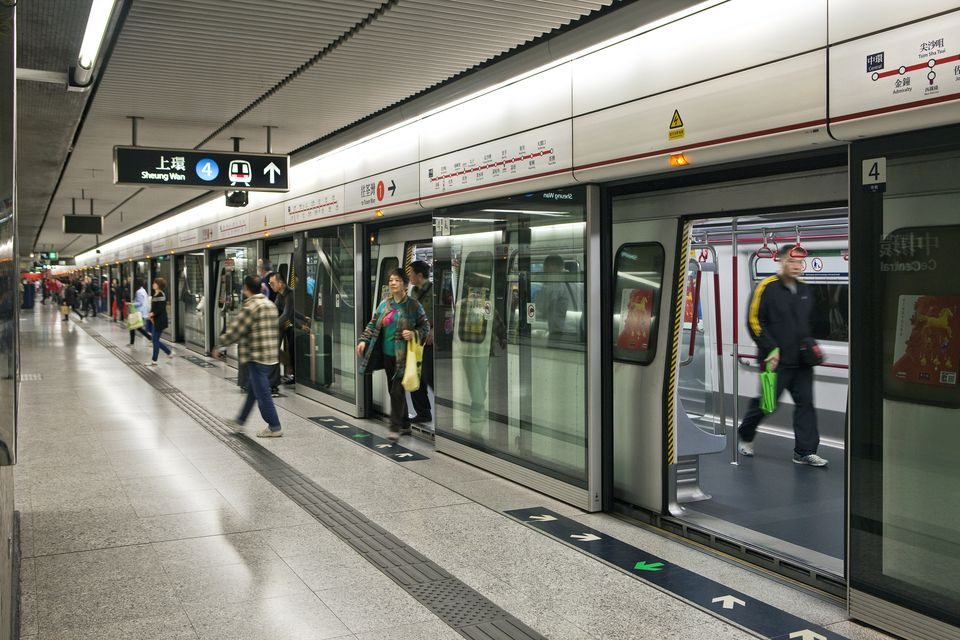 Passengers departing at MTR Subway