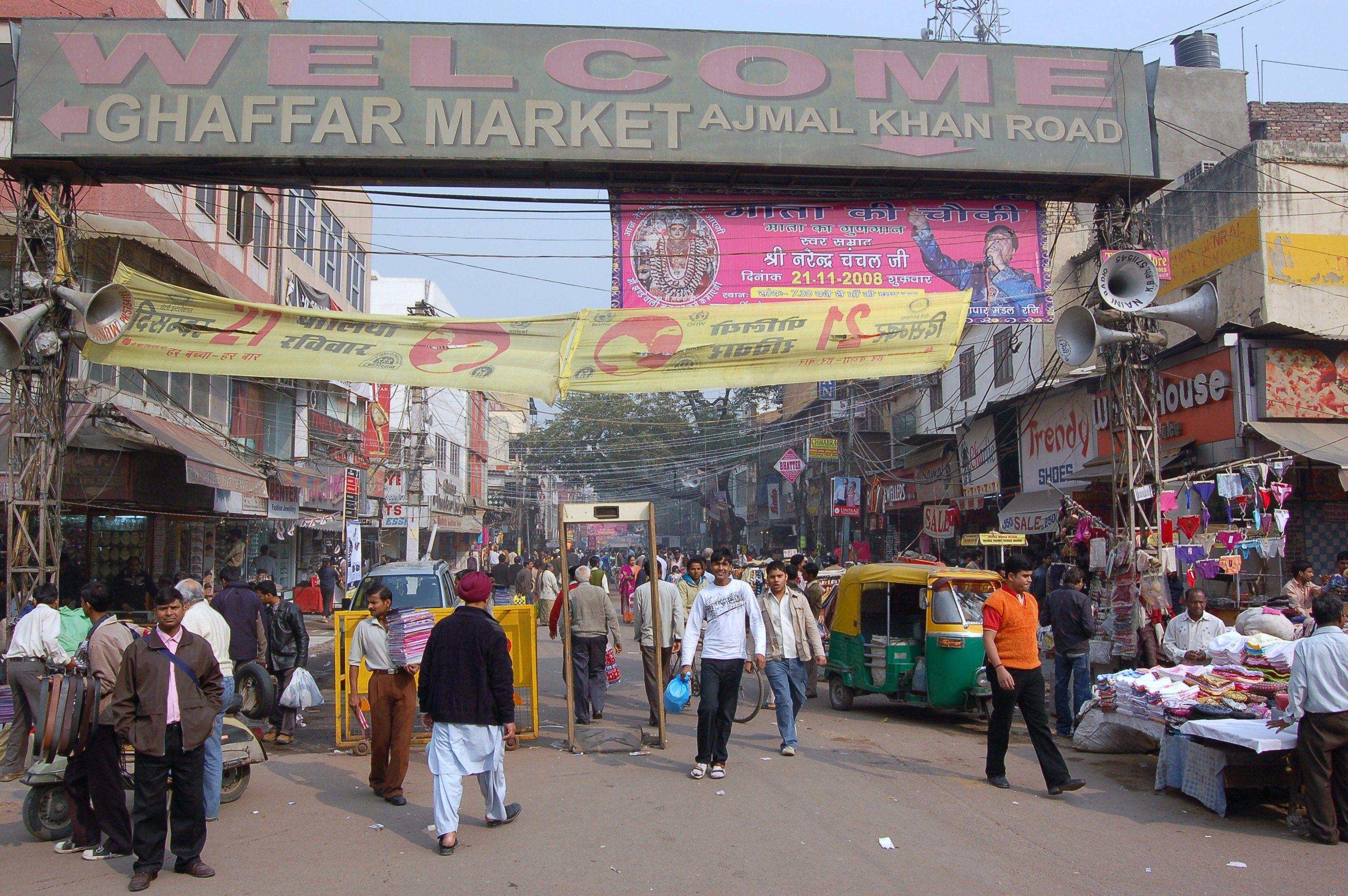Entrada al mercado de Ghaffar