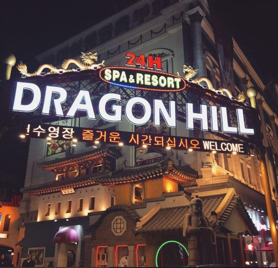 dragon-hill