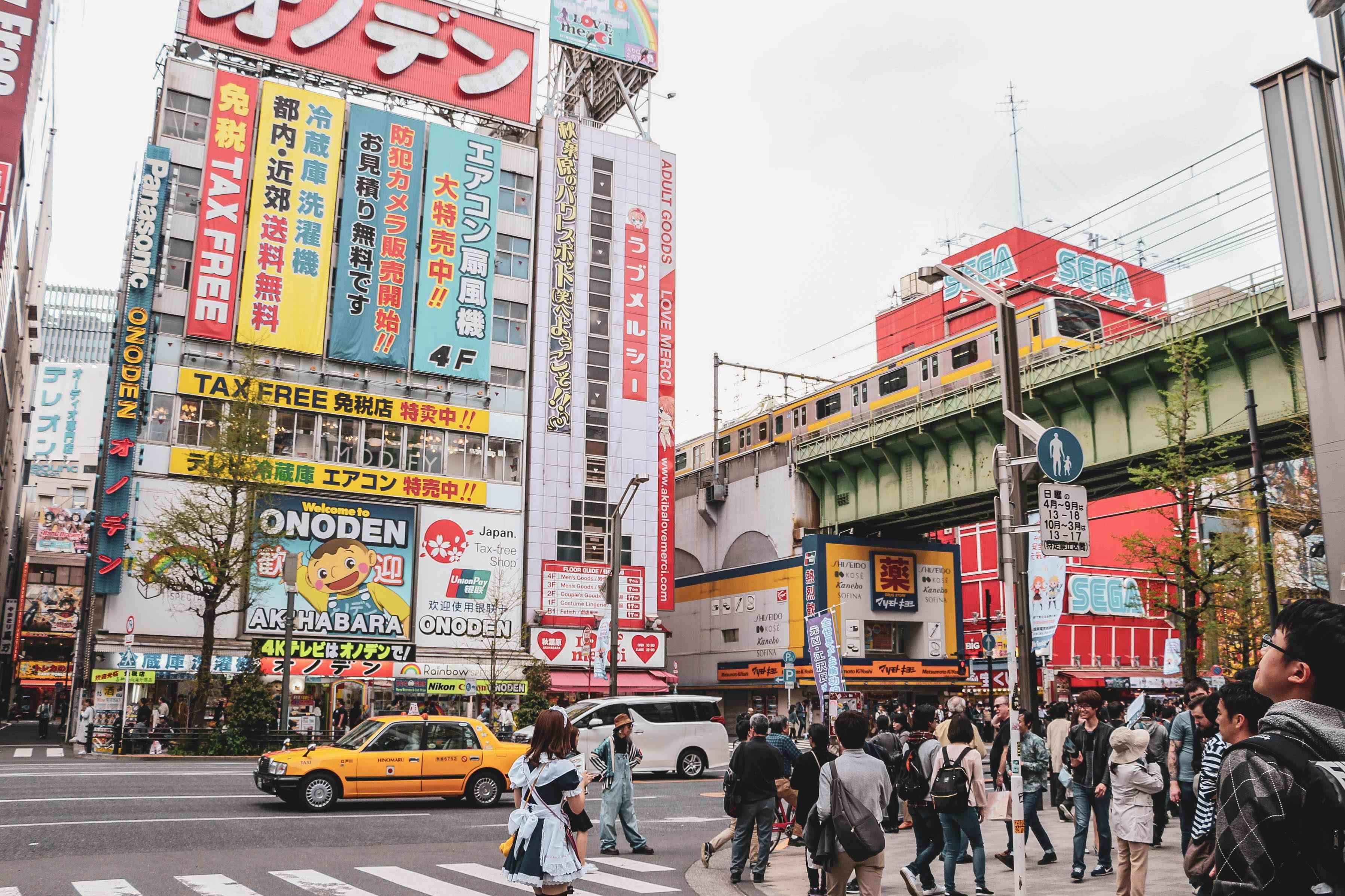 Colorful signs and Sega store in Akihabara