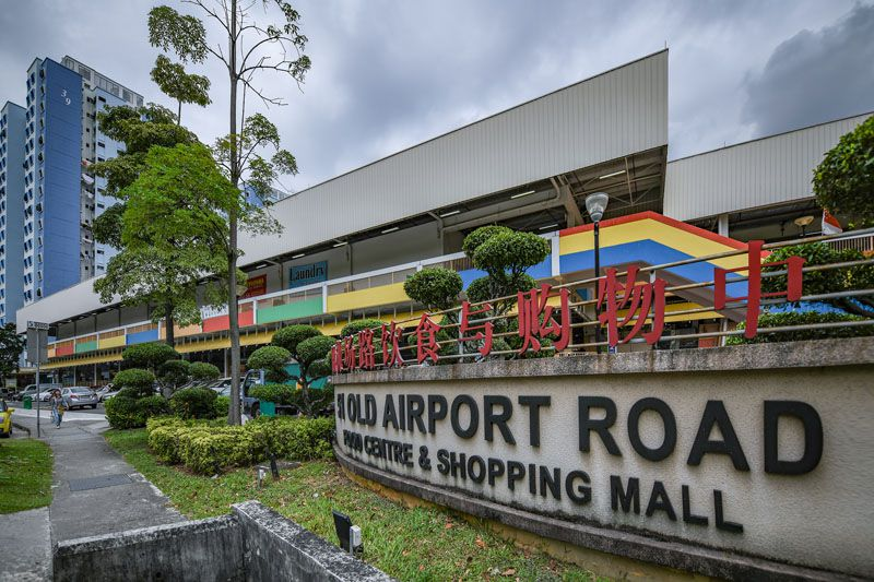 Old Airport Road Food Centre