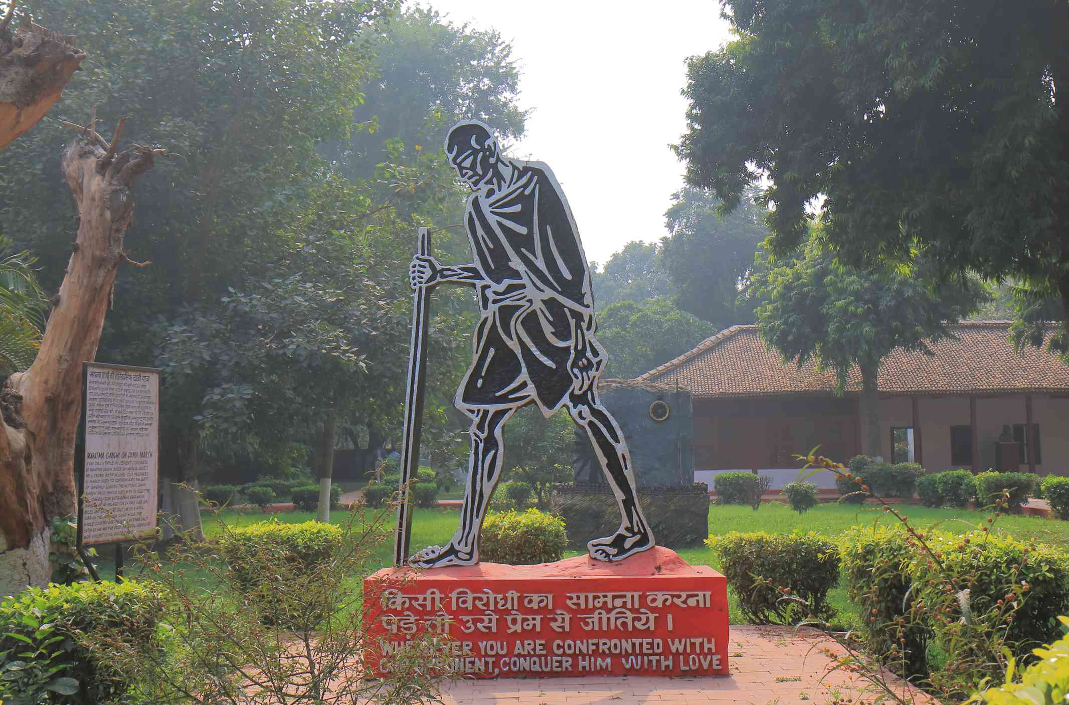 National Gandhi Museum, New Delhi