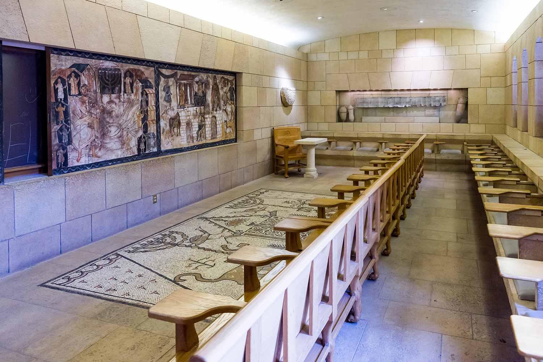 Sala de nacionalidad de la herencia de Israel en la Catedral del Aprendizaje de la Universidad de Pittsburgh