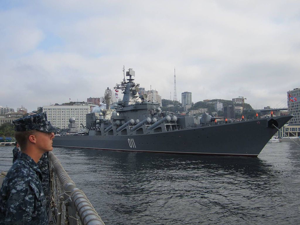 Vladivostok Marine Cemetery