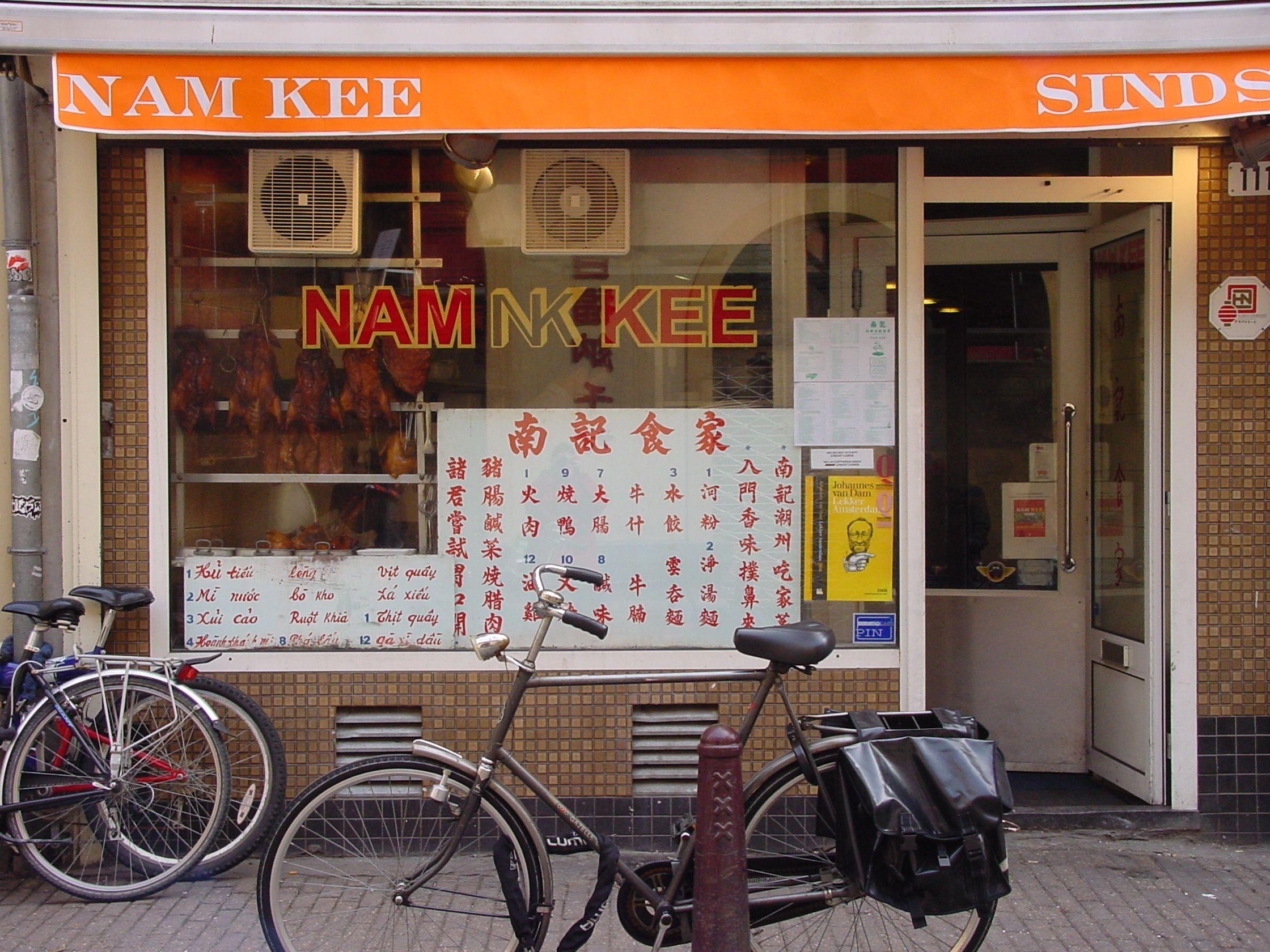 Best Restaurants in Amsterdam's Chinatown