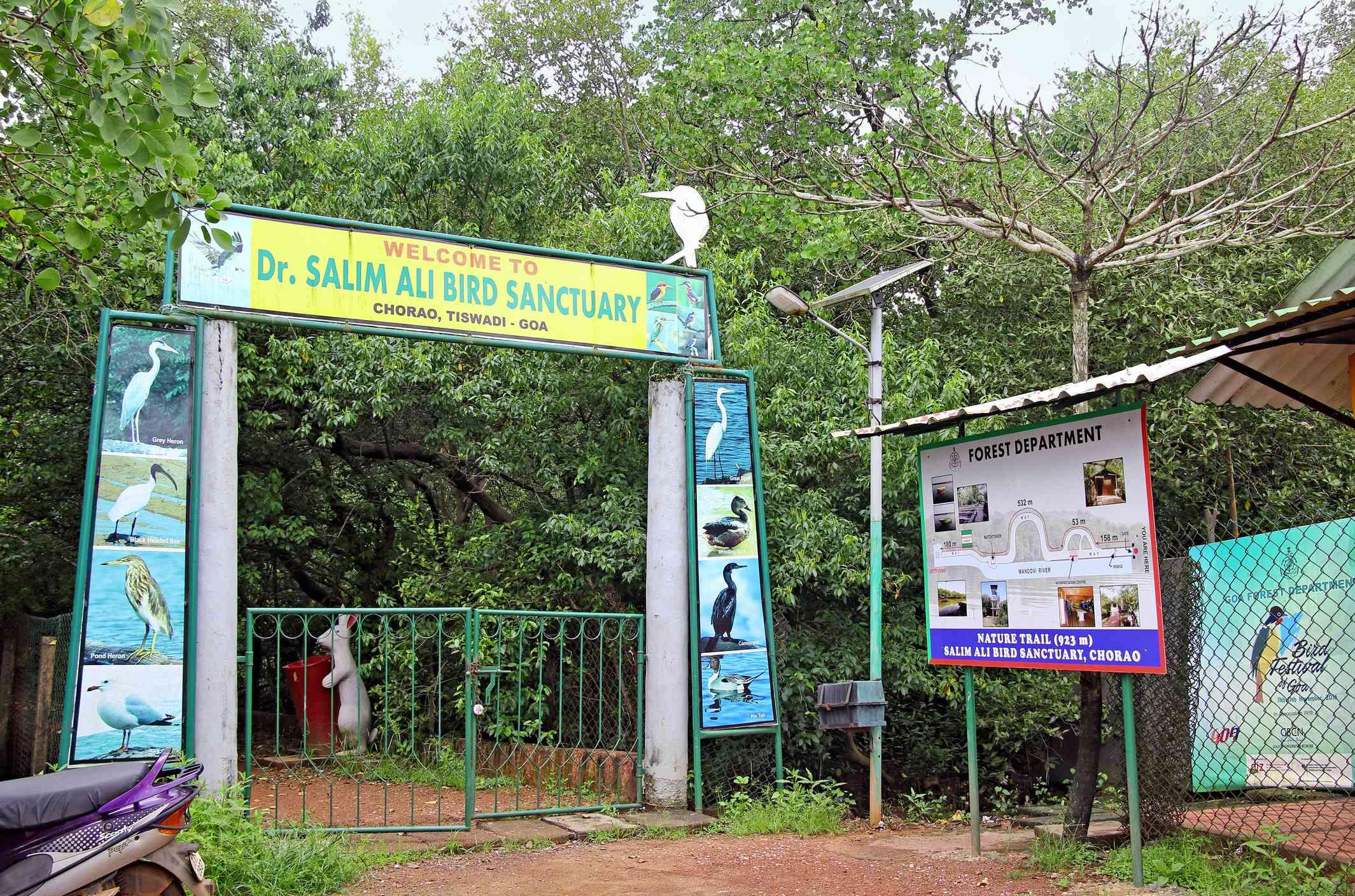 Entrance to Salim Ali Bird Sanctuary