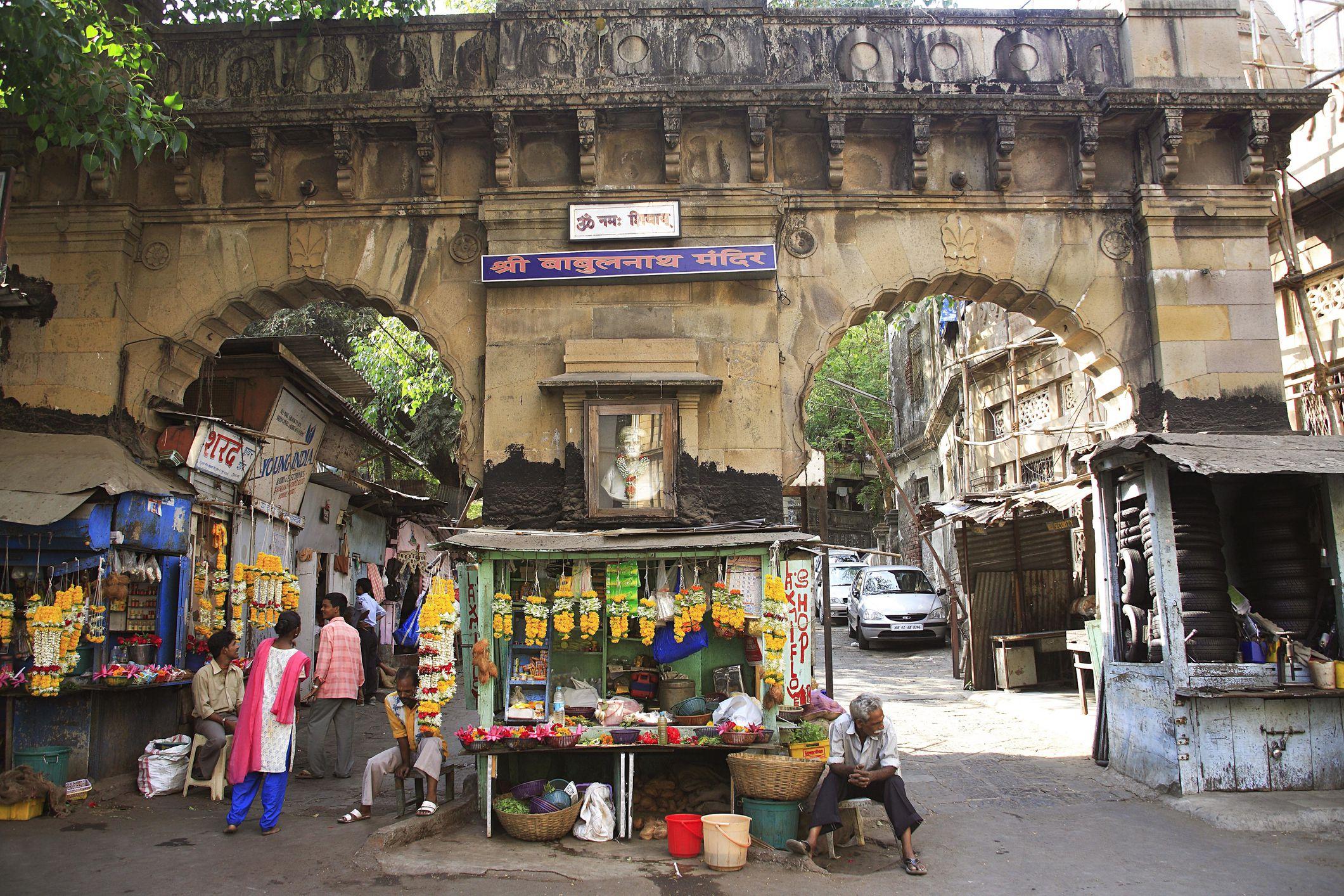 Shree babulnath shiva temple and shop, Malabar Hill, Bombay, Mumbai, Maharashtra, India