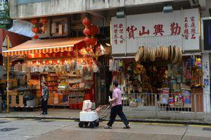 Shops in Sai Ying Pun, Hong Kong island
