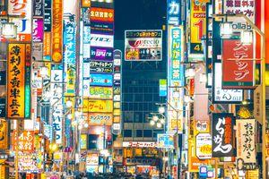 Illuminated neon signs in Shinjuku, Tokyo, Japan