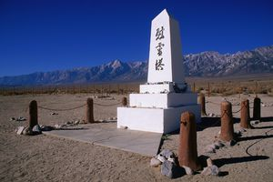 Japanese memorial at cemetery of Manzanar WWII Japanese relocation camp.