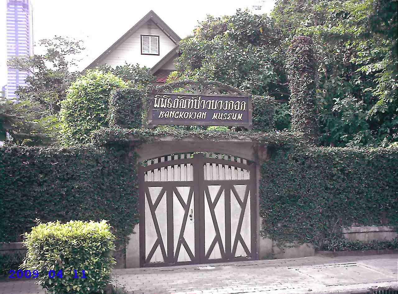 Bangkokian Museum, 273, Soi 43, Charoen Krung Road, Bangkok, Thailand