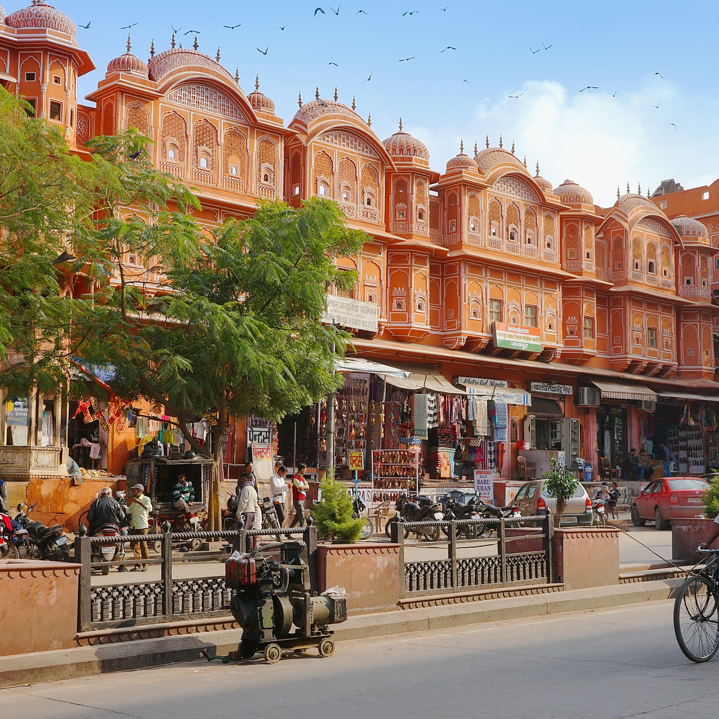 Self-Guided Walking Tour of Jaipur's Old City