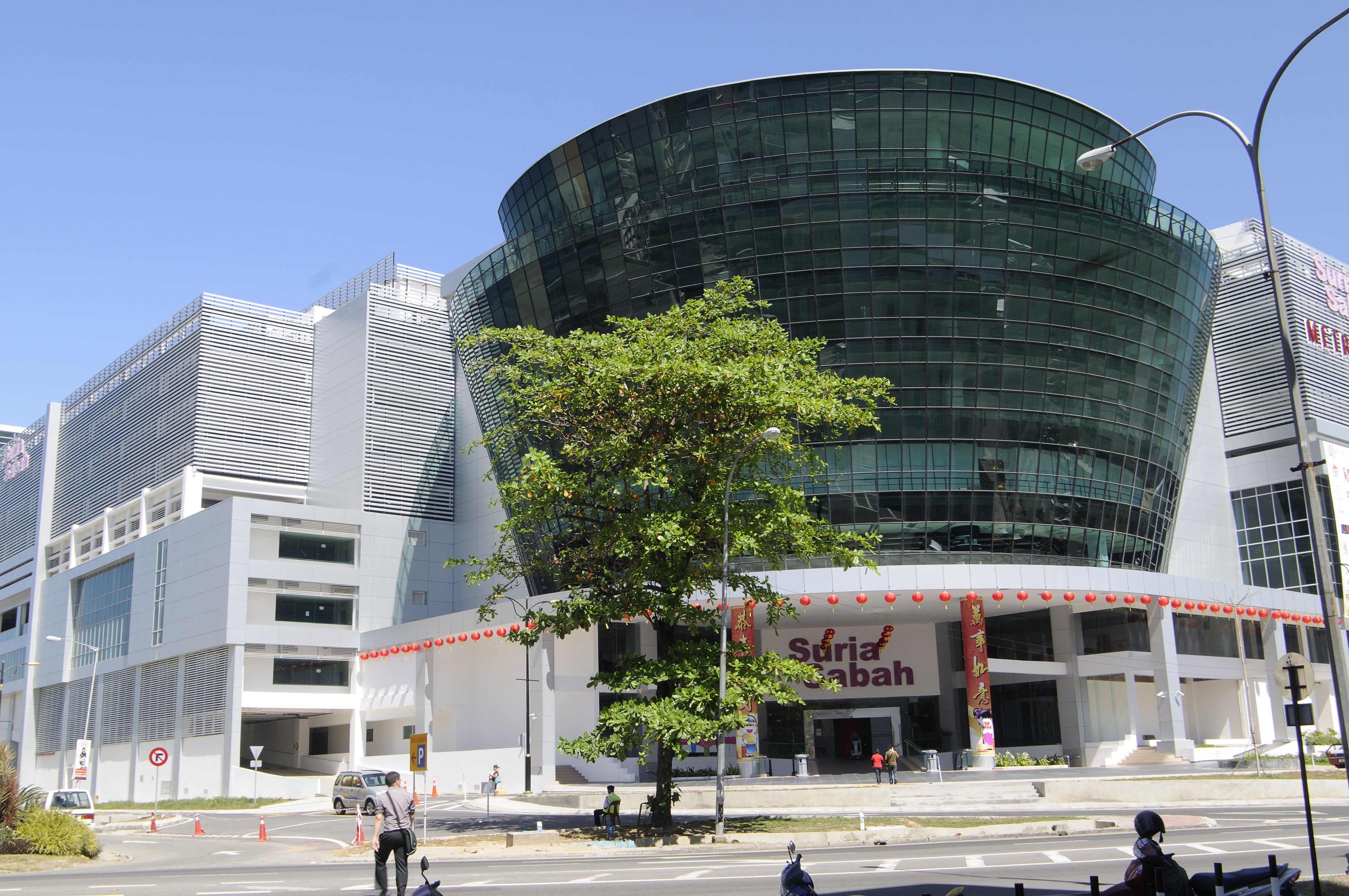 Suria Sabah mall in Kota Kinabalu, Sabah, Borneo