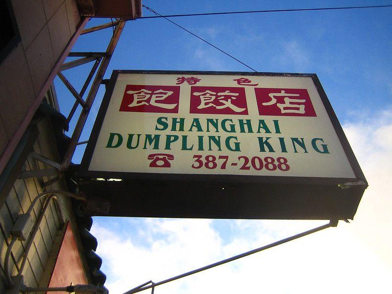 Shanghai Dumpling King entrance sign