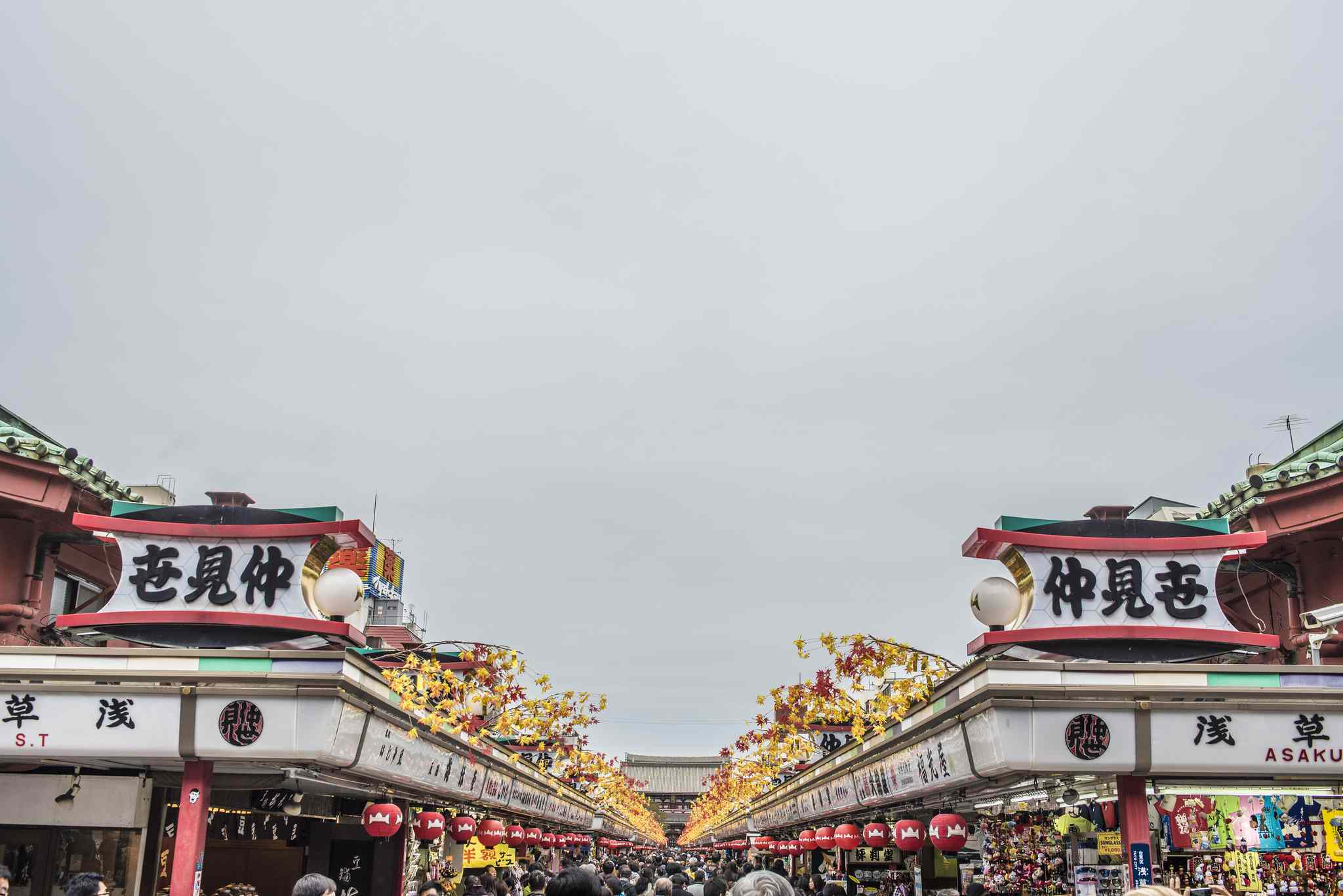 Asakusa Tourist Information