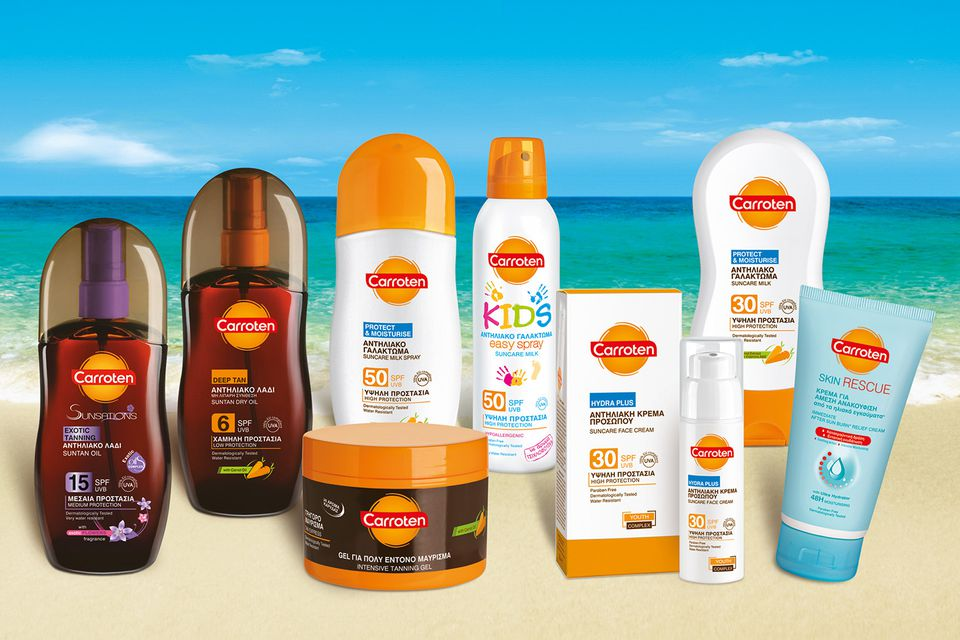 Carroten Sun Products