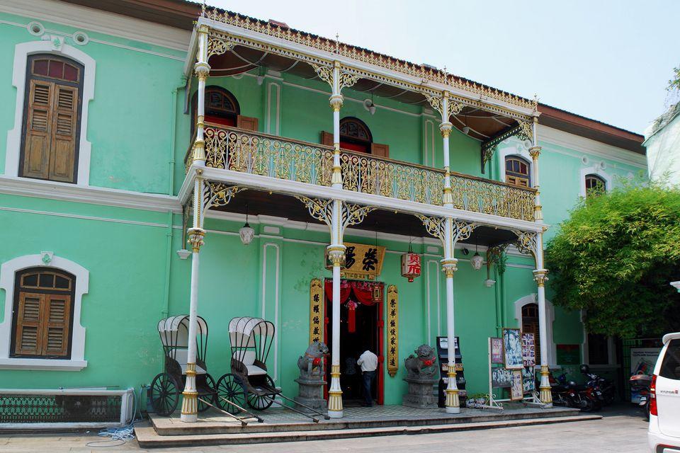 Front entrance, Peranakan Museum in Penang
