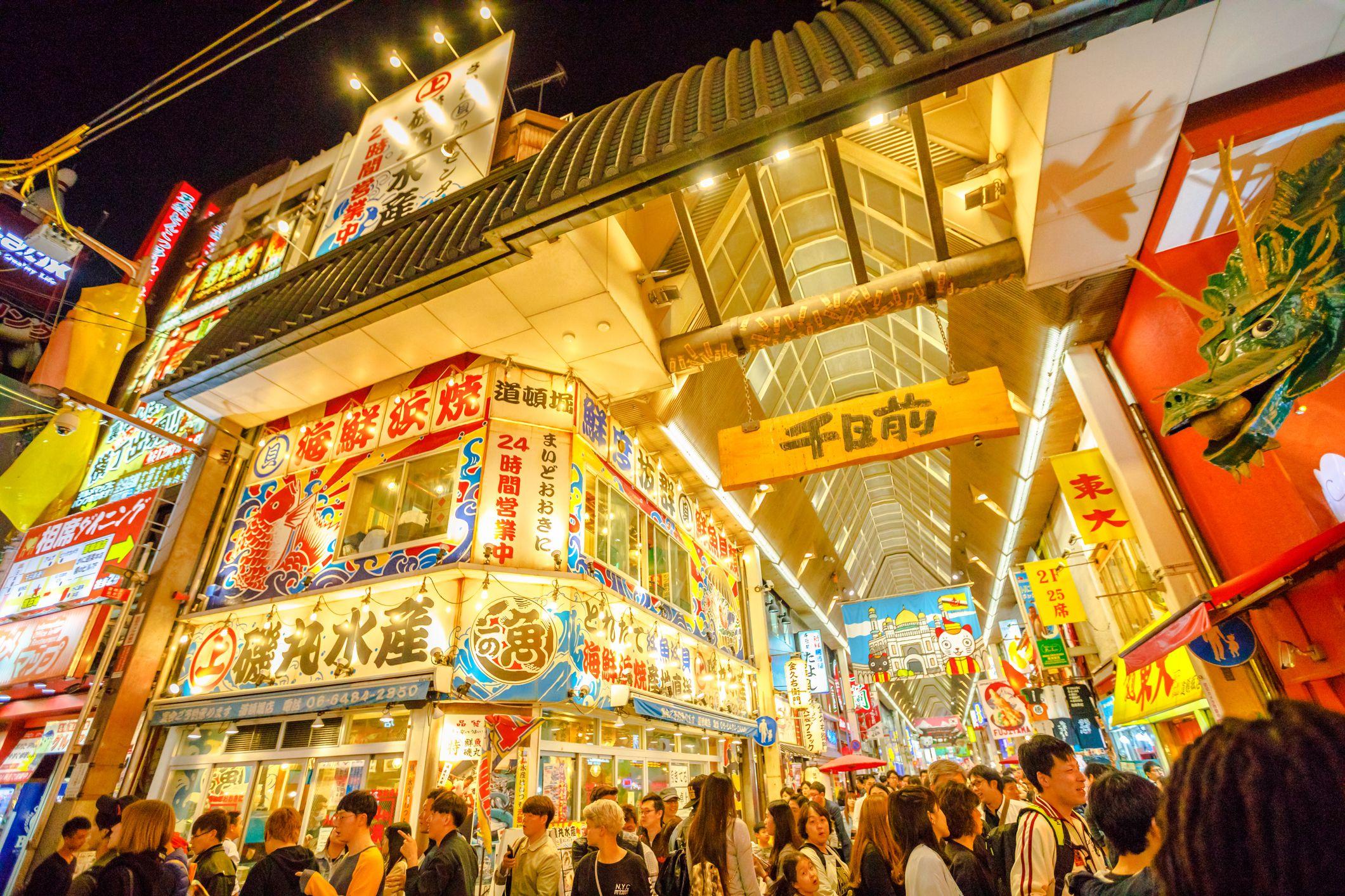 Osaka Golden Week crowd and lit-up shops