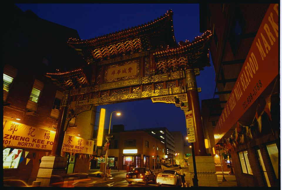 Chinatown in Philadelphia