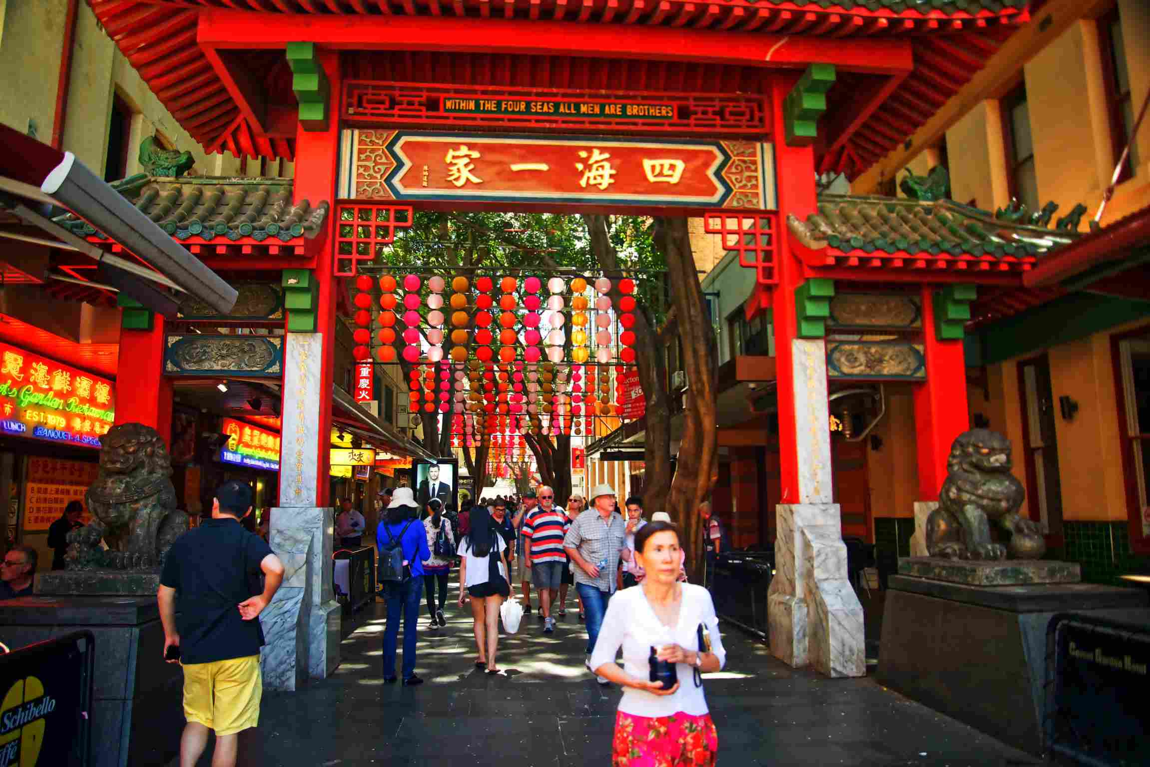 The Sydney Chinatown in Dixon Street